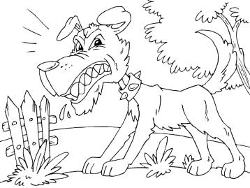 Онлайн раскраски собаки и щенки - Счастливый щенок