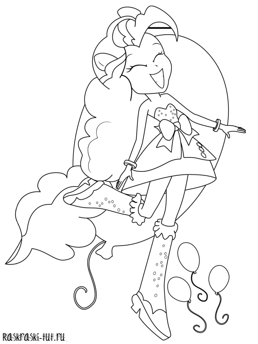 Раскраска Девочки из Эквестрии - Пинки Пай