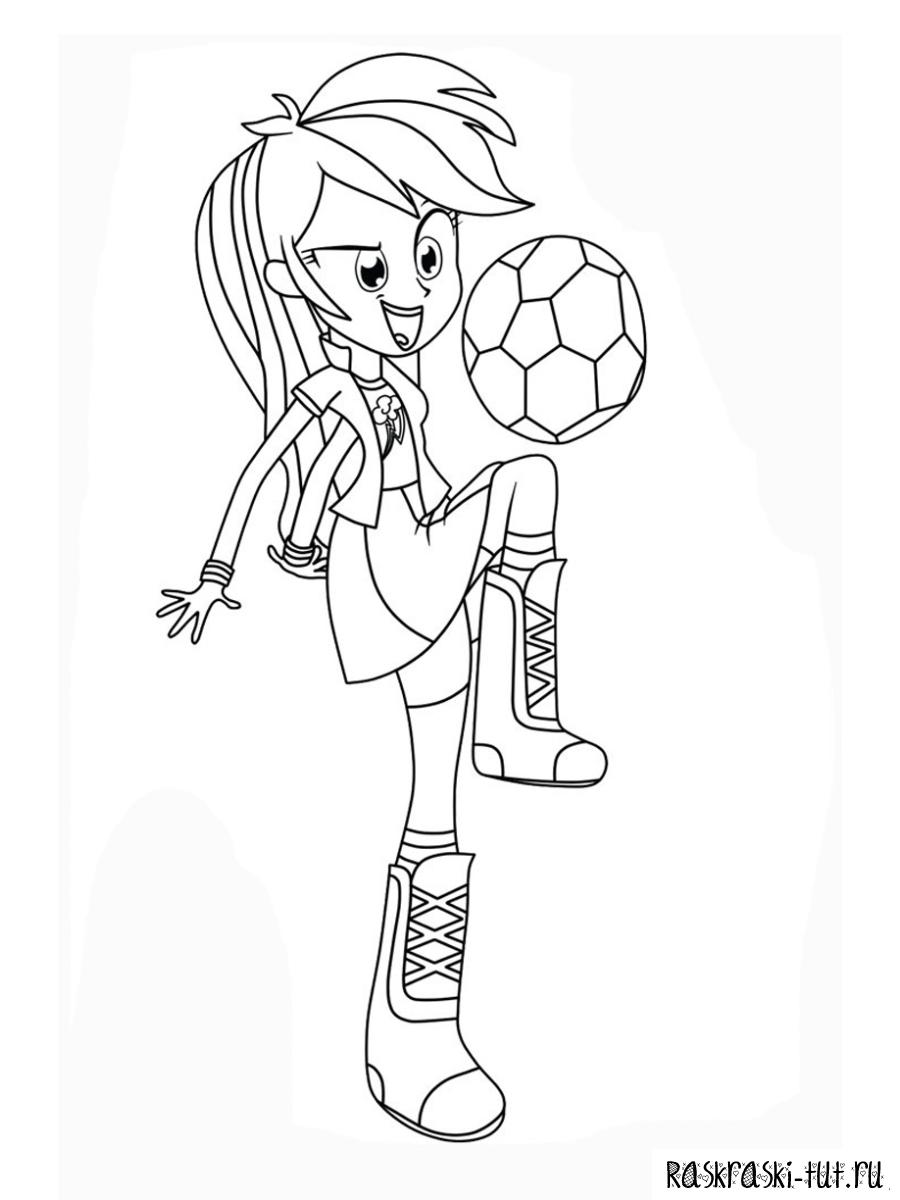 Раскраска Девочки из Эквестрии - Радуга Дэш с мячом