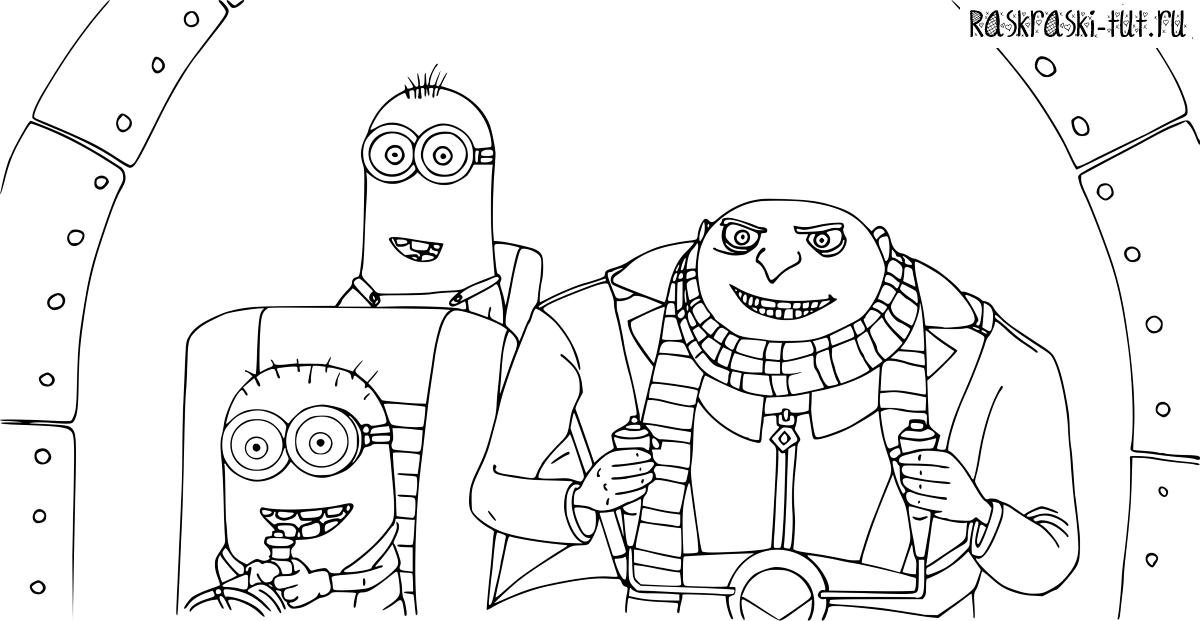 Раскраска современных мультфильмов