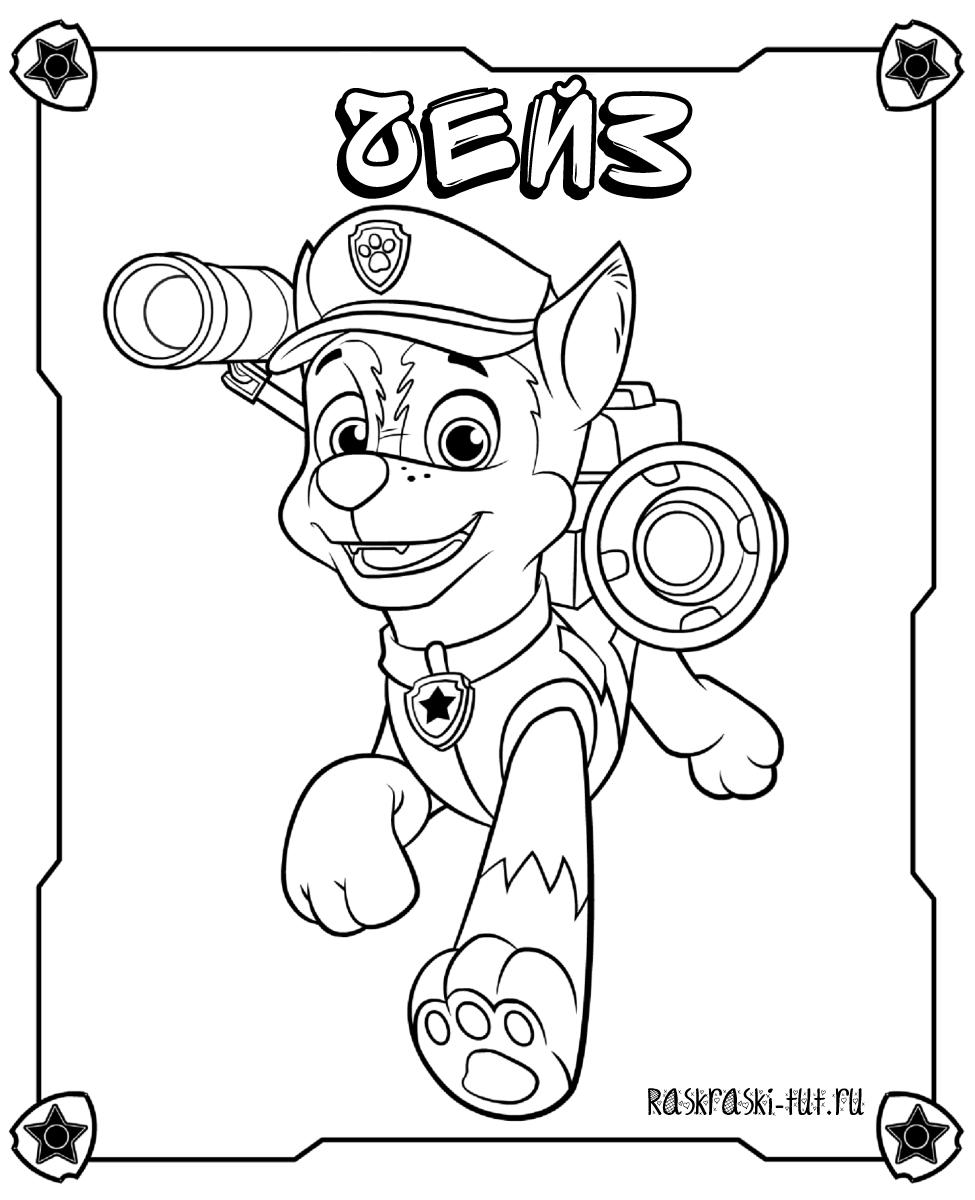 робопёс щенячий патруль раскраска