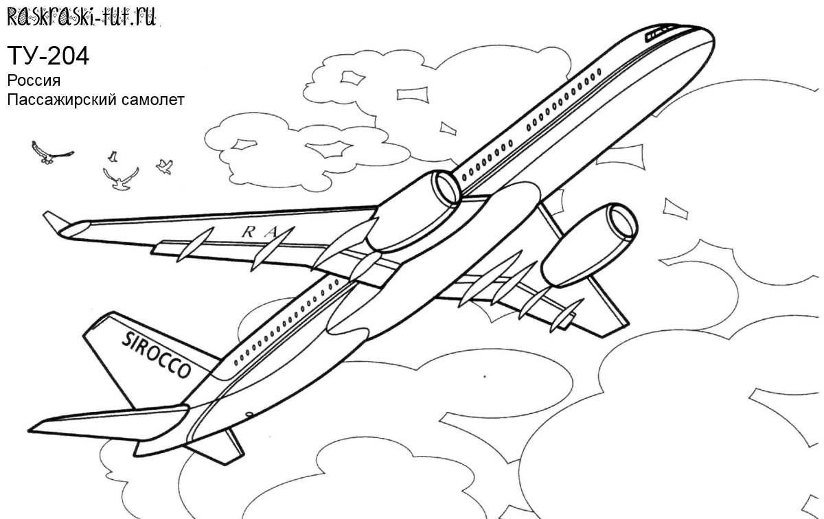 2 for A380 coloring pages