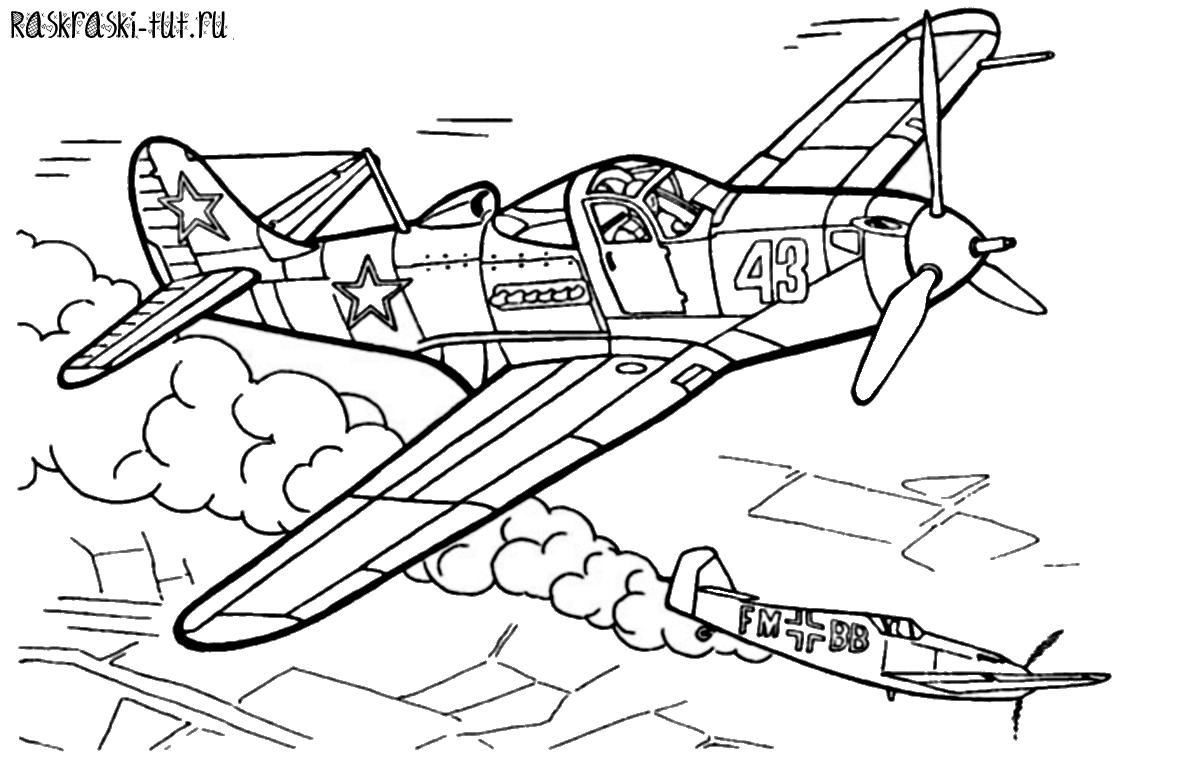 Раскраска самолеты распечатать #2