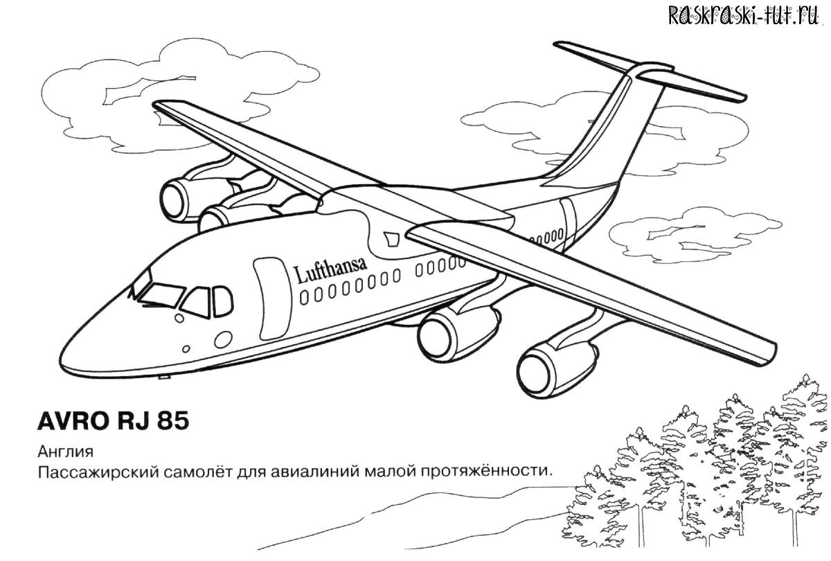 Раскраска картинки авиация 2