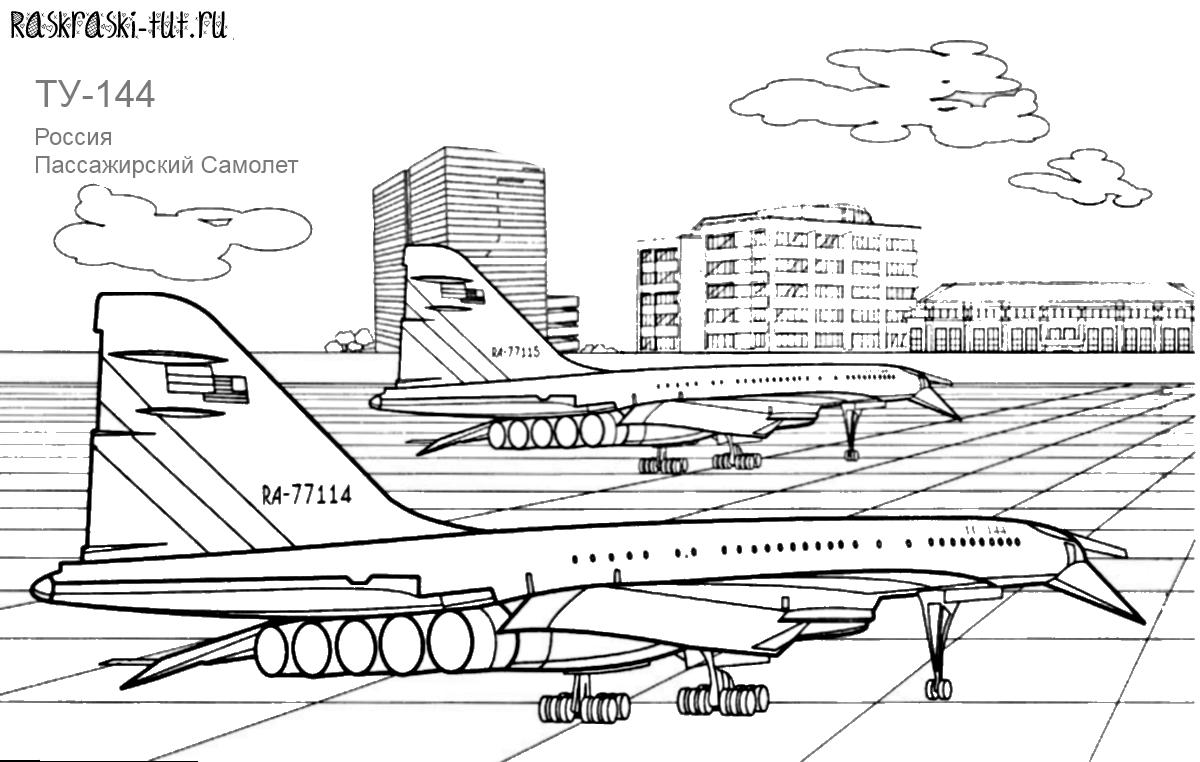 Раскраска самолеты распечатать #3