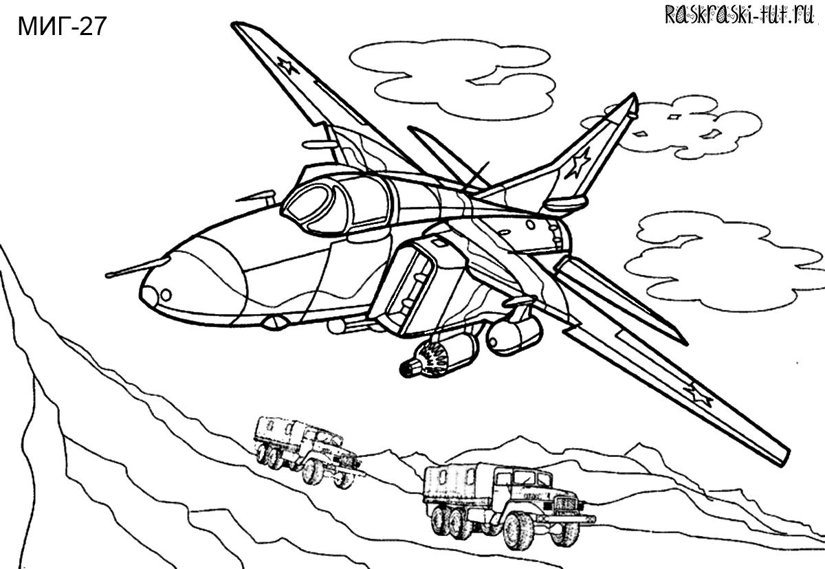 Раскраска самолеты распечатать #4