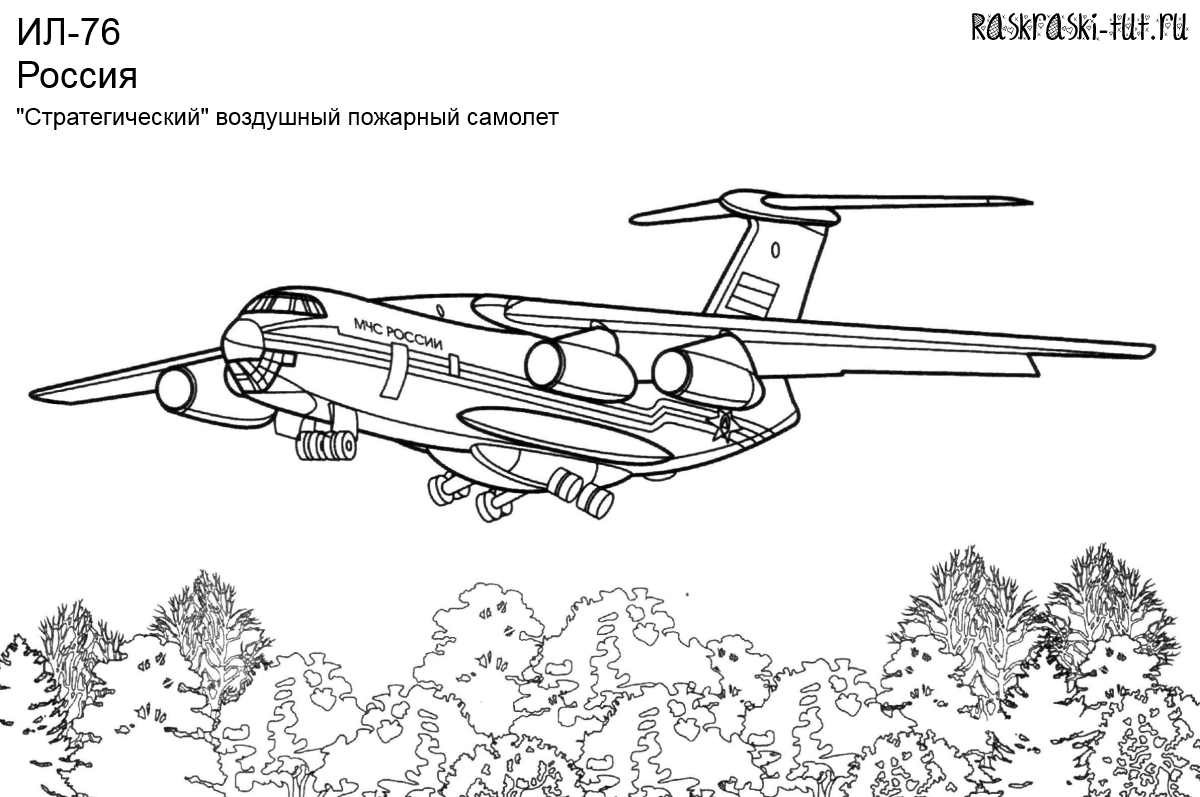 Раскраски самолетов ссср
