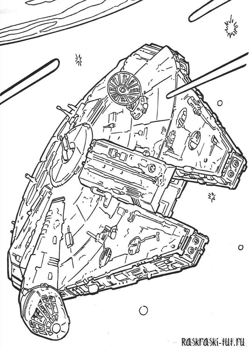 Раскраски звездные - 2