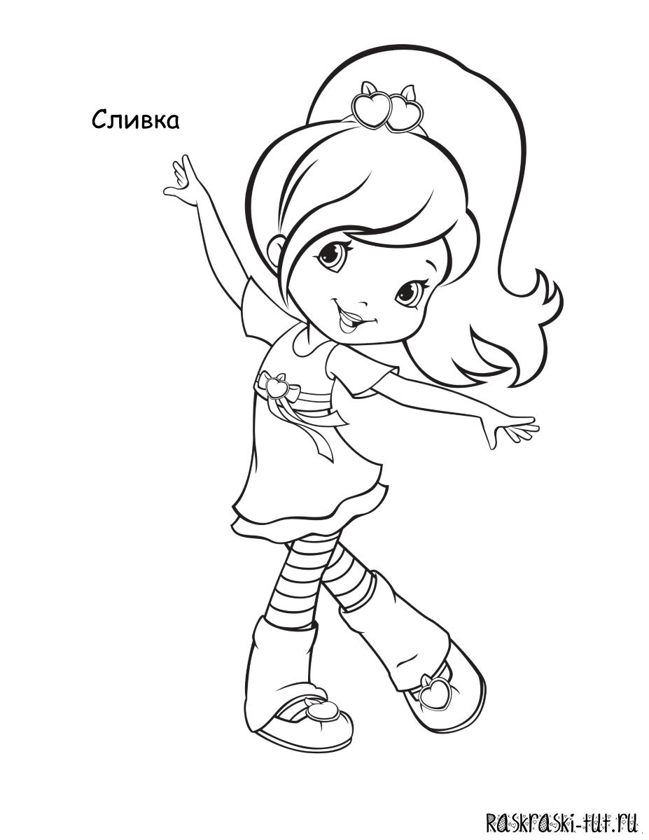 Распечатать раскраски Шарлотта Земляничка