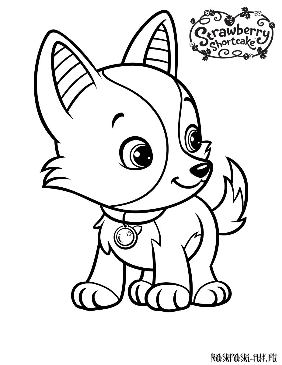 Раскраски для девочек щенки - 10
